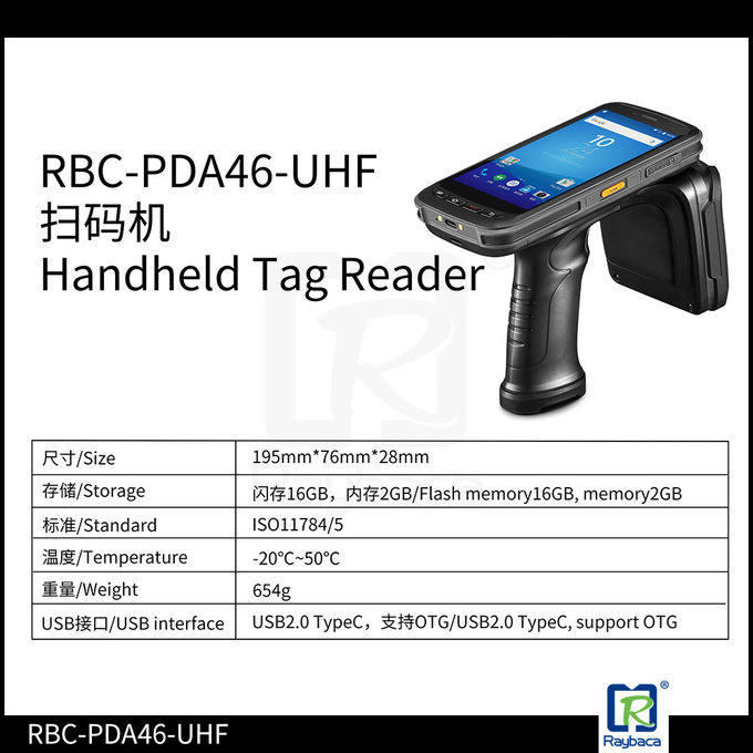RBC-PDA-46UHF  960MHz Android Mobile UHF RFID Tag Reader With Scanner